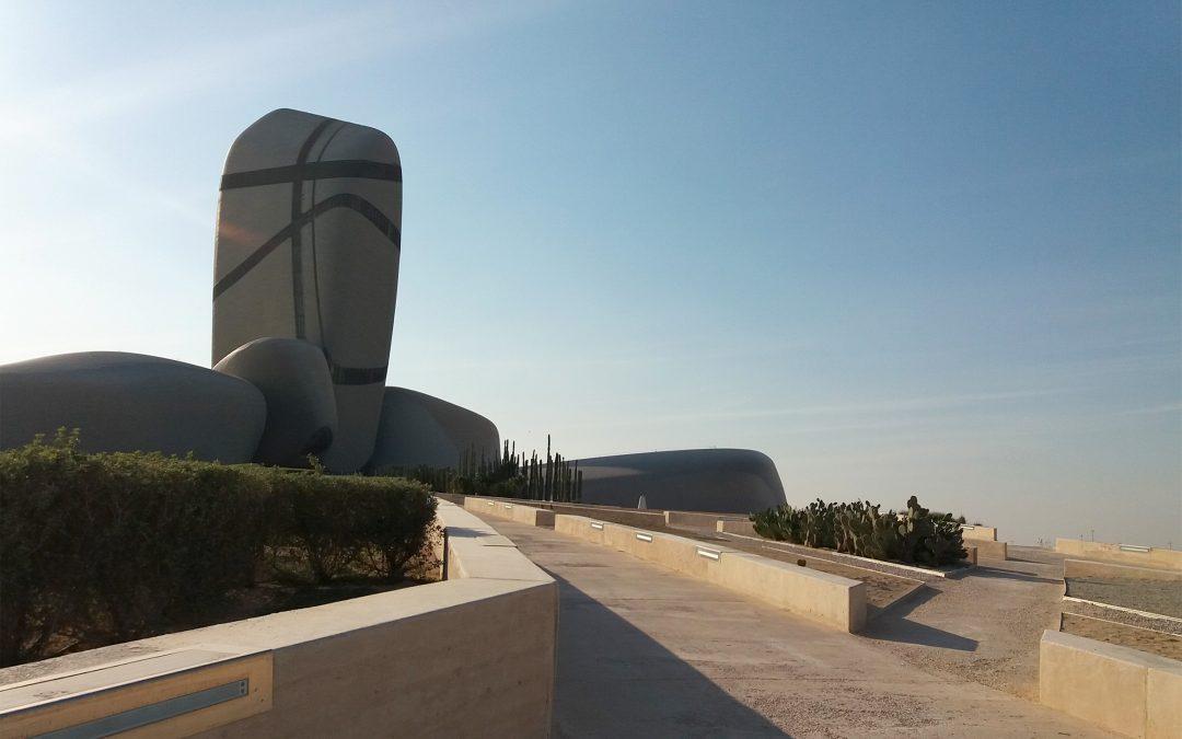 ITHRA: King Abdulaziz Center for World Culture